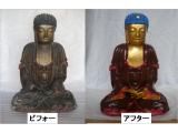 お仏像修復