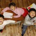 学研可児北教室