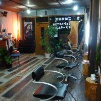 美容室 アンベリール 越谷本店