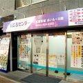 姿勢専科 KCSセンター武蔵新城 あいもーる院