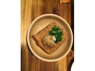 豆腐から作る 厚揚げ