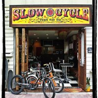 SLOW CYCLE