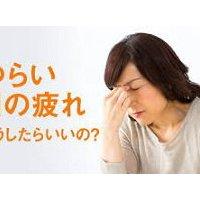 さいたまアイケアセンターECODO(エコードー)