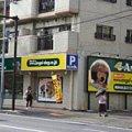 ペットショップエンゼル 横浜本店