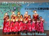 JTB ハワイ×沖縄イベント