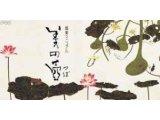 「美の壺」秋をまるごと 柿 をテーマに NHK番組で、撮影がおこなわれました~