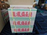 インドネシアのオガ炭 龍鳳備長炭SC 10~30cm10kg3箱セット