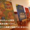 オリジナル絵本・ギフトの専門店  裕書房