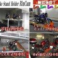KSS株式会社 - 立体駐車場バイク固定設備販売 -