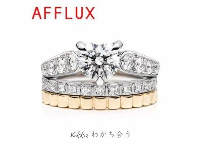 ゆびわ言葉:わかち合う Kikka(キッカ)婚約指輪