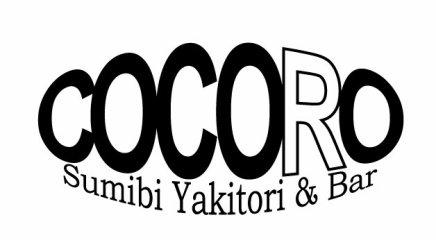 炭火やきとり&Bar COCORO