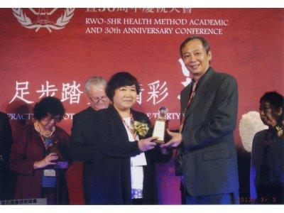国際若石健康研究会30周年記念式典に参加!