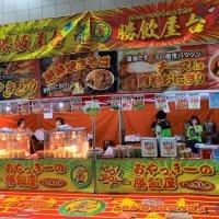 札幌B級,ご当地,大衆,キッチンカー,移動販売車軍団