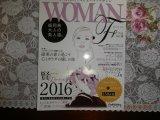 福岡発大人の美人道 WOMAN f vol.9号に当サロンが記載されました。