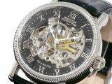 一度、機械式腕時計を試してみませんか?