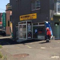 新日本補聴器(株)新日本補聴器センター 札幌店