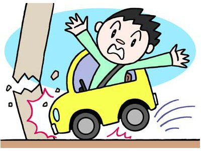 交通事故治療に力を入れております。