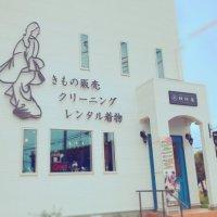 リサイクル着物 蜻蛉屋(とんぼや)
