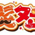 【公式】髭タコ オフィシャルサイト