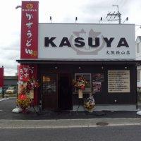 加寿屋大阪狭山店