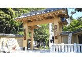 目黒 大円寺