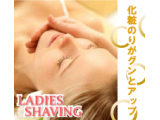 Ladies Shaving(女性専用お顔そり)