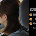 jet blueドライビングサポート  女性向けペーパードライバー教習所   簡単駐車  コースあり