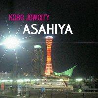 ASAHIYA