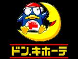 【特価】ドンキホーテ商品券