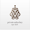 Private salon Key  ~ eyelash  key~
