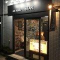 cut studio STAR(カットスタジオスター)