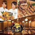 全席完全個室 九州地鶏居酒屋 よか鶏 筑紫野二日市店