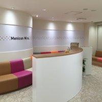 Menicon Miru 鹿児島天文館店