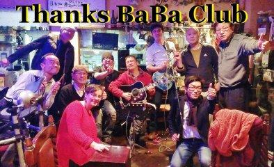 BaBa Club (Live Music Bar)