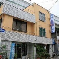 杉浦犬猫病院 (大阪市西成区の動物病院)
