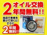 福岡の中古車選びはリセプション♪ お得キャンペーン期間延長!!