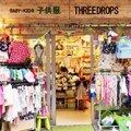 THREEDROPS  スリードロップス ベビー&子供服店