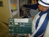 市民会館自家発電用鉛蓄電池取替修繕