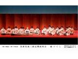 昨年の国立文楽劇場大ホールで行われた演奏会に出演した写真です。