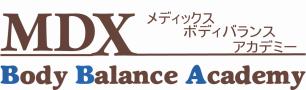 メディックス ボディバランスアカデミー 東京御茶ノ水校