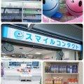 スマイルコンタクト 大阪駅前店