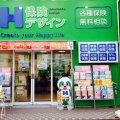 保険デザイン 茨木店