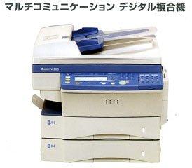 はまや商事通信システム/鳥取市気高町/通信機器/通信工事/光回線工事