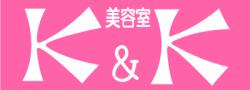 美容室ケイアンドケイ 苦楽園店