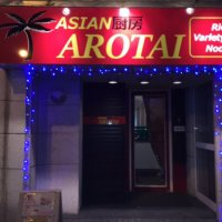 ASIAN厨房 AROTAI