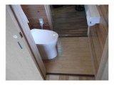 彩風、採光装置としてのトイレ空間