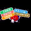 高砂市~加古川市へ定期便でした。