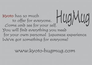 HugMug(ハグマグ)