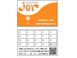 ☆横浜JOY ポイントカード☆
