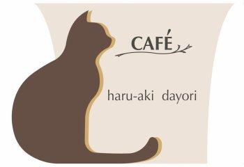 Cafe haru-aki dayori
